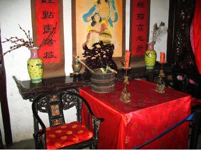 Chinese Red Interior