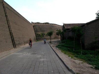 The Pingyao Ming Wall