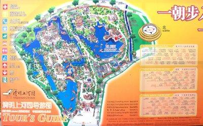 Qingming Festival Landscape Garden Map