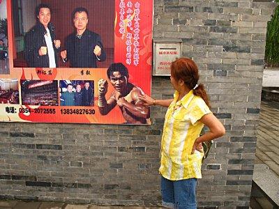 A famous Thai Movie Star