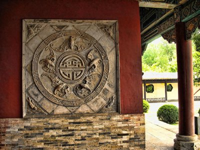 Chinese Zodiac at the first entrance