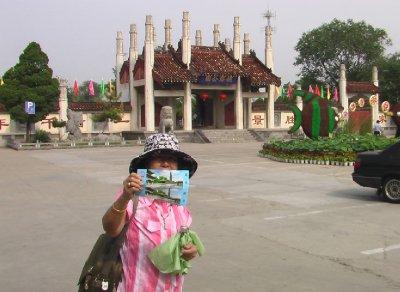 The Iron Pagoda Entrance