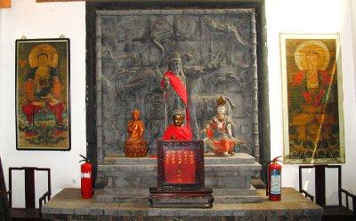 Nice Family Shrine