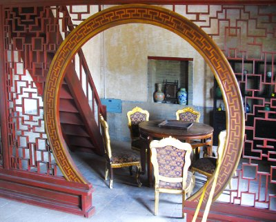 The Typical Chinese Oval Interior Door