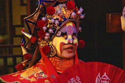 Sichuan Opera - Maybe