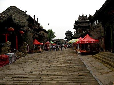 A Yuci Ming/Qing Dynasty Street Scene