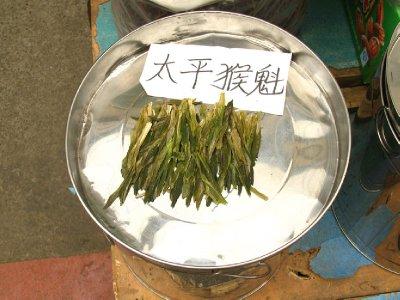 More taiping houkuei tea