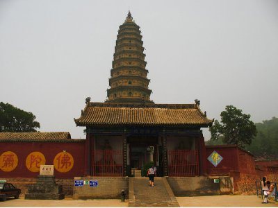 A different view of the pagoda