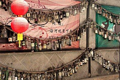 45_bottles