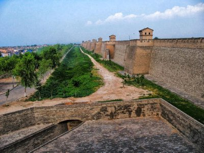 The Pingyao Wall