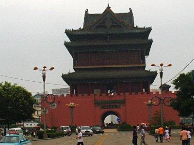 City Center Linfen Bell Tower