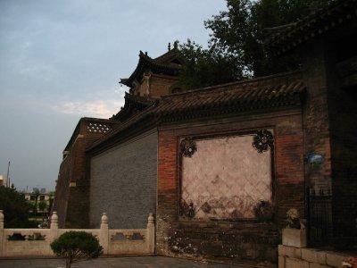 More City Gate