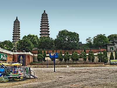 View of the Twin Pagodas from the road