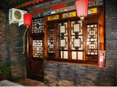 Our Ming Dynasty era Courtyard Hotel