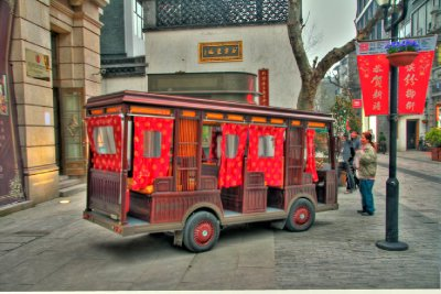 55_Trolley
