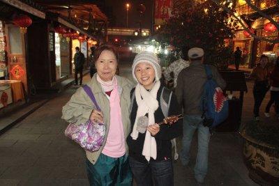 58_FriendTaiwan