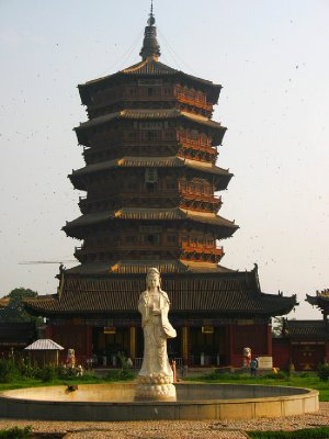 Another Front View of the Buddha image
