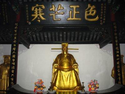 Justice Bao Zheng
