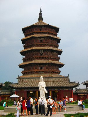 Welcome from Guanyin Image