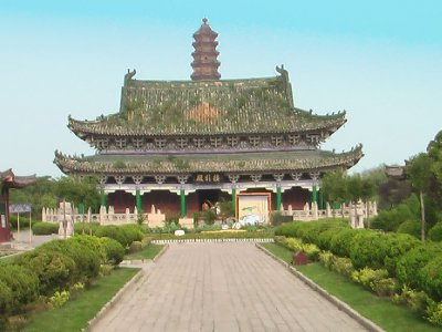The Youguo Temple