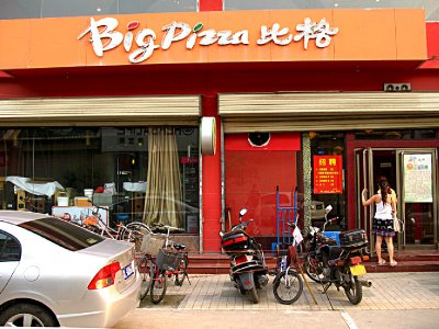 The Big Pizza where one can have all the pizza in the world