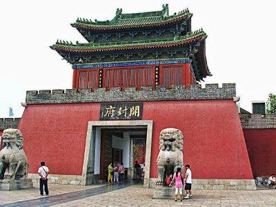 Bao Zheng Entrance