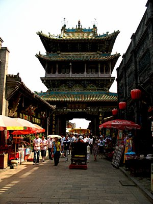 The main street Pagoda - View from the other side
