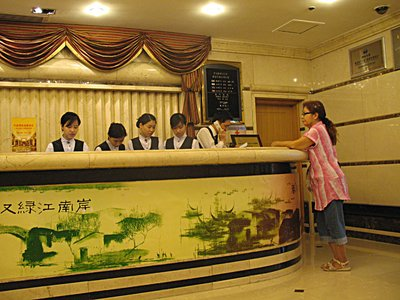 DBS Checkout of Chongqing Hotel