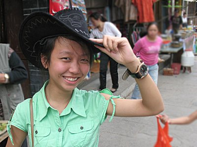 Howdy From Guiyang - My Country