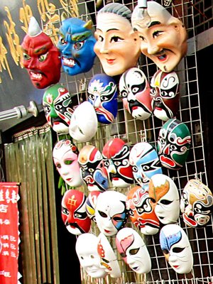 CQK Masks