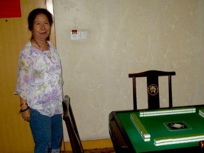 Room Mahjong
