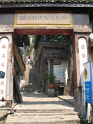 CQK Stairs