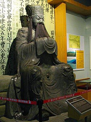 3G Statue 2