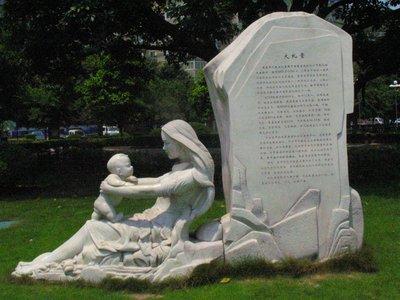 3G Outside Statue