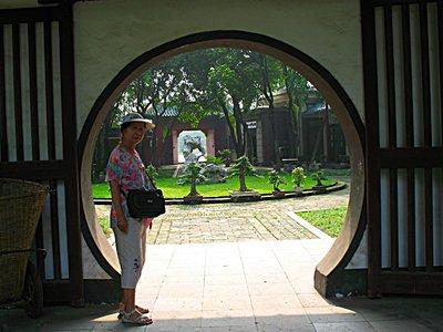 JZ Wanshou Oval Sunee