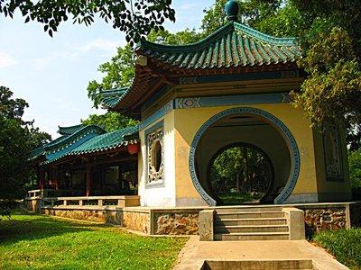 WEL Teahouse