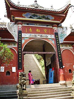 CQK Temple