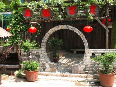 Tunpu restaurant