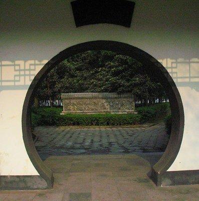 JZ Wanshou Oval Gate