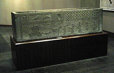 2G coffin