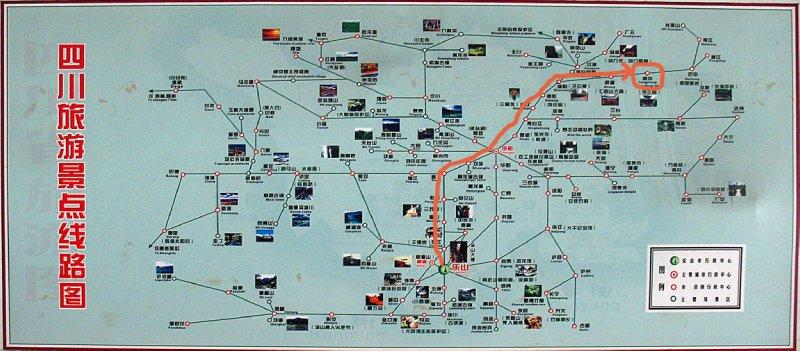 large_01LeshantoLangzhong.jpg