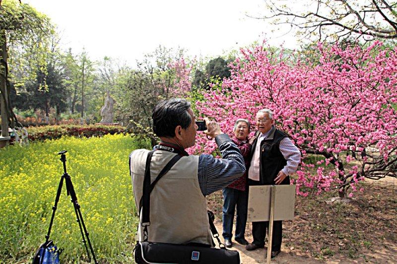The Xian Botanical Gardens