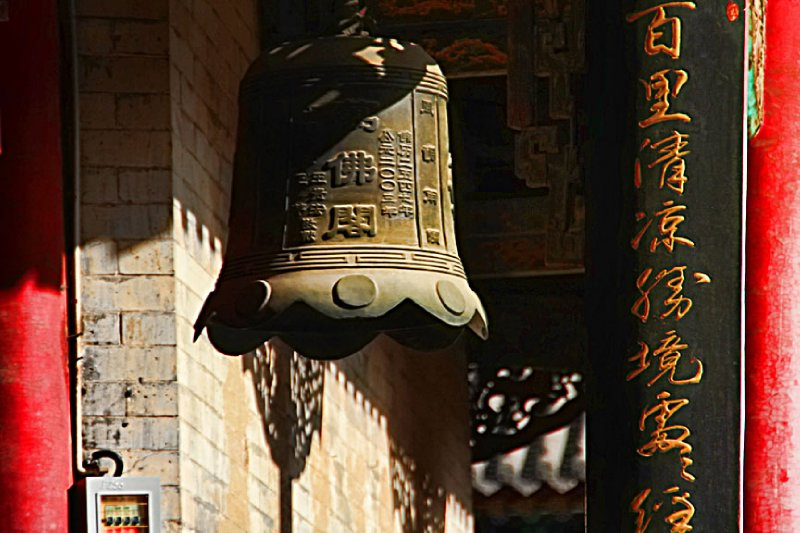 Giant brass bell at Taihua Temple