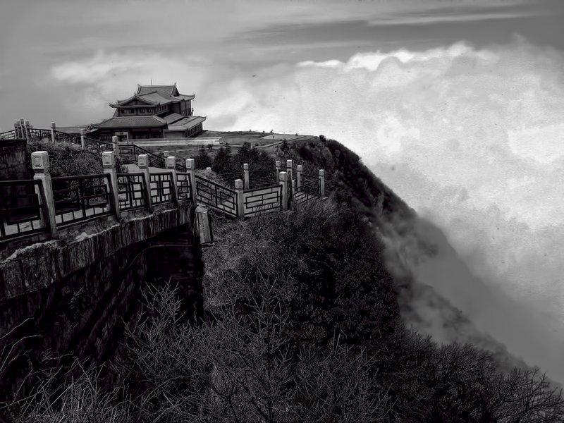 The Mist Of Emei