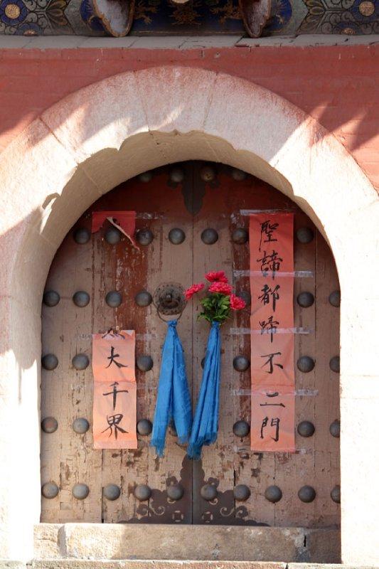 An old but interesting door-locked