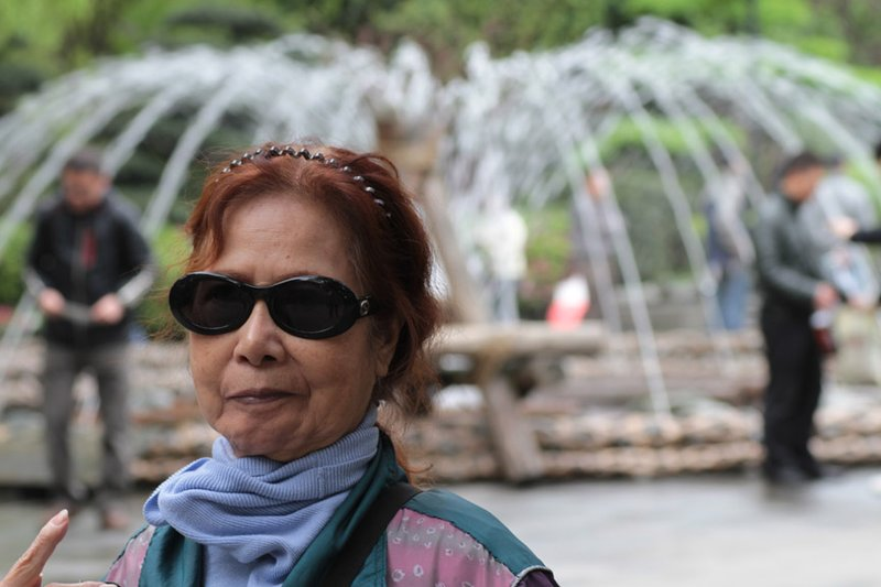 Portrait with Fountain