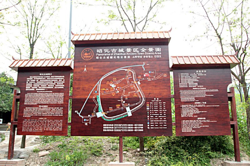 large_41Zaohuaancient.jpg