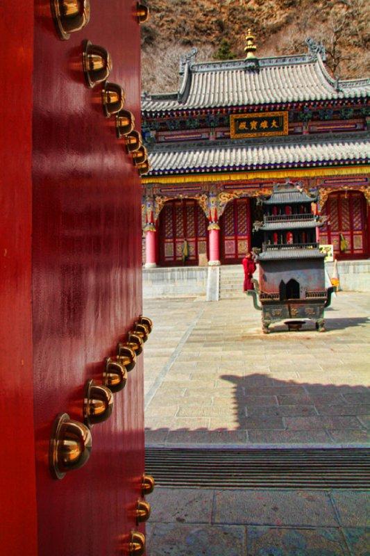 An opened door