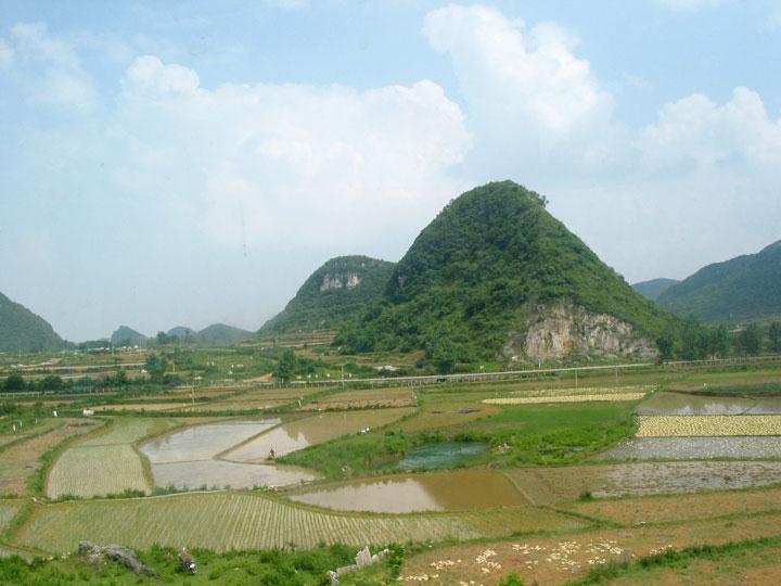 Anshun area near Tianlong