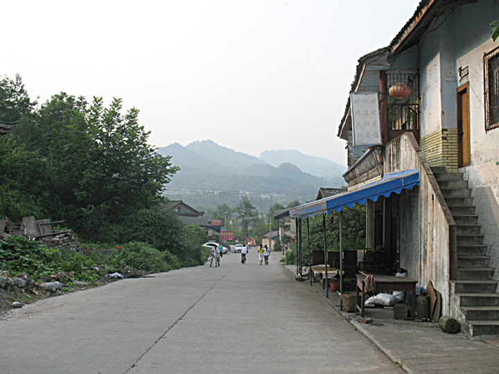 CS Back gate of campus